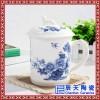 供应景德镇高档青花瓷茶杯 纪念礼品茶杯 供应陶瓷杯 定做礼品茶杯 杯子定制
