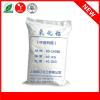 供应高温氧化铝粉80-160目、325目抛光吸附专用
