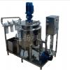 远杨供应玻璃水生产设备,玻璃水配方