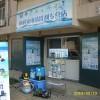 在县城个家电清洗服务店哪个品牌好,格科家电清洗剂厂家