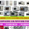 求购DSOX92004A  回收DSOX92004A