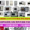 求購DSOX92004A  回收DSOX92004A