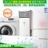如何利用家电相关行业资源打开家电清洗市场?合作格科提供盈利方案