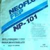 F-104U塑胶原料,PTFE塑胶原料,高分子量PTFE