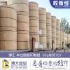 专业生产工厂铜版纸:优质的80克博汇原白胶版纸哪里有
