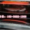 浙江烤鱼箱价格,快乐的鱼专用烤鱼香厂家。畅销6年质量可靠