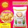 爆米球牌爆米花球形玉米品牌直销大量货源一级品质球形爆米花玉米批发