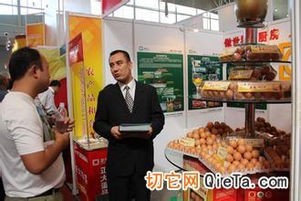 2017上海第13届农副产品展览会图片 28325 330x220