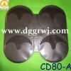 供应圆形八片装CD包内页/CD套内页/DVD包内页