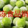闵行区淀粉销毁 上海过期米粉销毁,休闲食品销毁处理