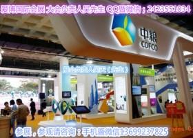 2017上海高端进口食品饮料展览会-2017上海国际食品博览会