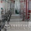 河南粮院石磨面粉机组,石磨面粉设备,石磨面粉生产机器,加工石磨面粉机器