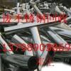 樟木头附近不锈钢回收,东莞樟木头废不锈钢回收,不锈钢板料边角料回收