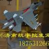 定制仿真歼16战斗机模型礼品当选济南航宇模型18753126686