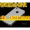 白银普通扑克感应分析仪有专卖实体店=13681101005