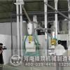 石磨面粉设备,石磨面粉深加工机,石磨面粉机组,石磨面粉加工成套设备