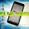 赤峰市专卖推筒子高科技感应分析仪实体店=13681101005
