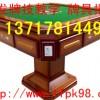 自动麻将机安装遥控程序= 13717河北区814496