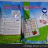 富磷联A 食品级富磷联A价格