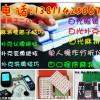 北京市☎1371崇文8904735扑克牌扎金花报牌器分析仪