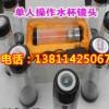 许昌1381分析仪1425067堆筒子牌九分析仪报牌☎