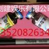 静海县1362128/1756看透扑克牌的透 视眼镜