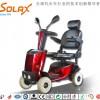 美国舒莱适深圳进口电机老年代步车S5021