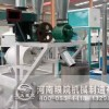 石磨面粉机组,石磨面粉生产,石磨面粉设备价钱