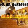 新民市=13681101005看透扑克牌眼镜有专卖实体店