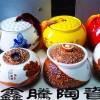供应陶瓷密封罐子 装茶叶陶瓷罐 鑫腾陶瓷厂家