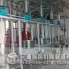 石磨面粉设备,加工石磨面粉厂家,石磨面粉机组