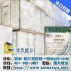 潍坊哪里能买到优质的各种纸张 轻型纸生产厂家