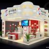 2016中国(广州)节能环保创新科技成果展-广州展览设计/展览策划-赛天展览
