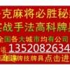 北京卖白光筒子牌九透.视隐形眼镜1521.294.0092