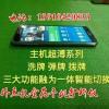北京13718910▪299有筒子-扑克语音报牌分析仪专卖