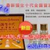 延庆县有卖普通扑克牌分析仪13718910▪299扑克报牌器