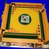 宁波市全自动麻将机程序万能遥控器❁135216*57868