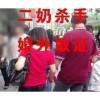南京六合区私家~侦探~欢迎您