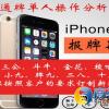 安庆市-普通四口麻将机安装遥控程序135.5210.8092