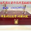 海淀区专卖麻将透-视隐形13911876▪991眼镜白光扑克牌