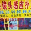 沈阳W推二八杠实用包赢手法牌技教学牌技牌具1369*318*1974