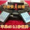 南京那卖13911876▪991白光透-视麻将牌眼镜