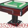 湖北省麻将机改装遥控程序=17181116215