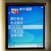深圳智能手机监--听器老婆监--听老公了如指掌