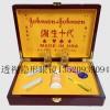 黑龙江伊春=17181116215有看透扑克牌的眼镜专卖实体店