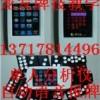 [店铺北京市]扑克牛牛分析仪13717814496多少钱☎