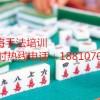 山西扑克牌斗牛牛必胜技巧