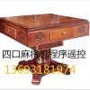 沧州扑克手机分析仪136*9318*1974牌技牌具,沧州扑克感应手机分析仪