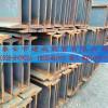 济南钢材市场工字钢价格 工字钢规格型号q345b工字钢理论重量表 厂家直销工字钢莱钢工字钢国标