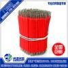 UL高温导线 PVC电子导线加工厂家 深圳绝缘导线生产厂家